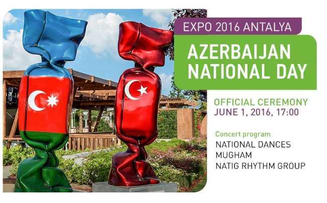 1 июня — день Азербайджана на ЭКСПО