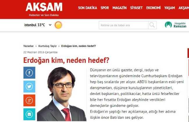 Почему Эрдоган — мишень для Запада?