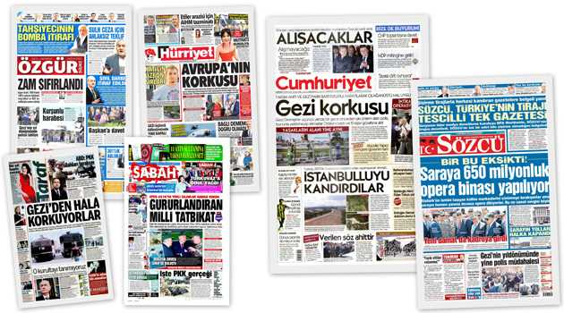 СМИ Турции: 1 июня