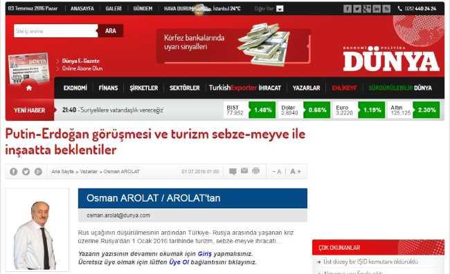 Переговоры Путина с Эрдоганом и ожидания в секторах туризма, овощей и фруктов, строительства