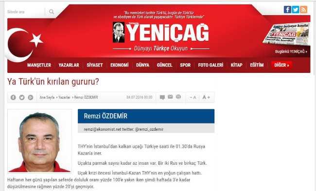 А как же сломленная гордость турок?