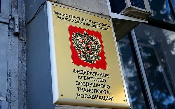 Чартеры из Москвы в Анталию снова под угрозой