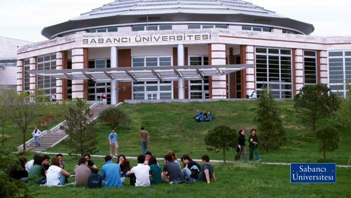 4 турецких университета в сотне лучших