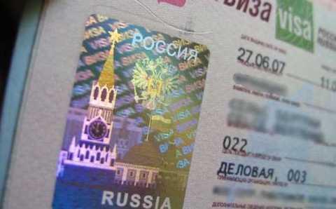 Россия готова упростить визовый режим для граждан Турции