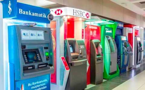 ЦБ Турции запускает сегодня систему FAST