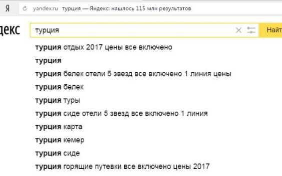 Картинки по запросу турция яндекс newsturk