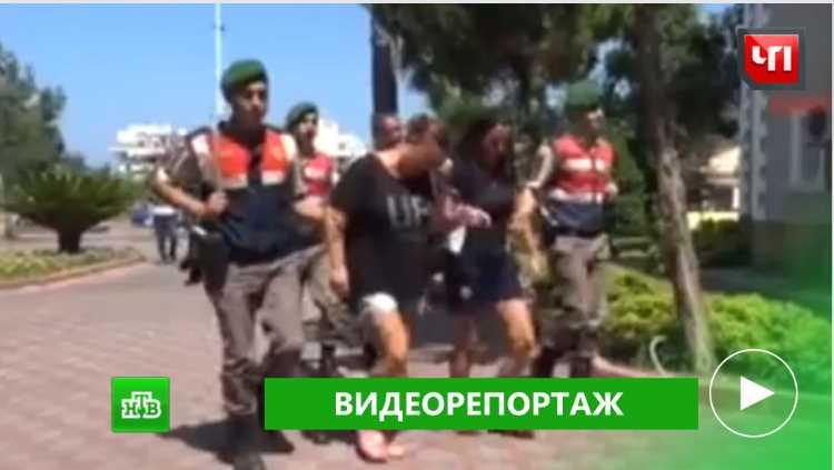 НТВ: Российские туристы в Анталье