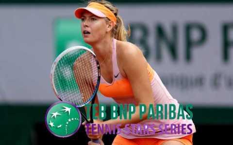 Шарапова примет участие в турнире в Tennis Stars Series
