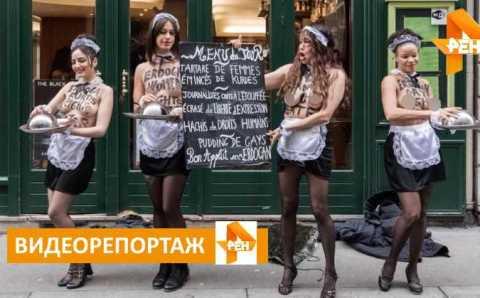Активистки FEMEN предложили Эрдогану «особое меню»
