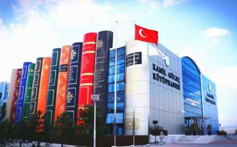Библиотека на севере Турции привлекает своей уникальностью