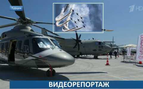 В Анталье стартовал авиасалон Eurasia Airshow