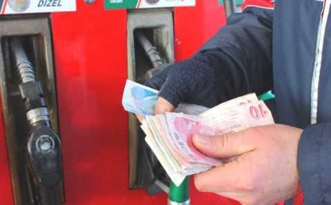 EPDK установил планку цен на топливо