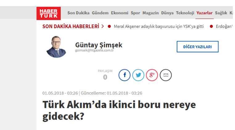 Куда пойдет вторая нитка «Турецкого потока»?
