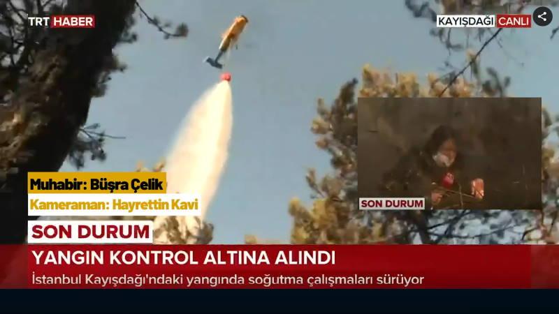 Корреспондент TRT оказалась в центре тушения пожара