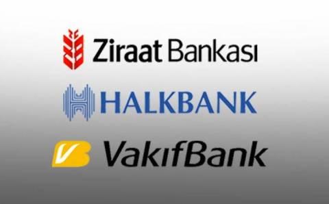 Все госбанки Турции в одном банкомате