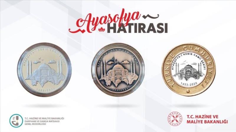 Казначейство Турции выпустит монеты с Айя-Софией