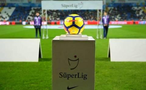 Обзор 9-го тура Суперлиги Турции