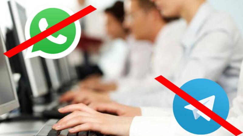 Госслужащим Турции запретили пользоваться WhatsApp и Telegram