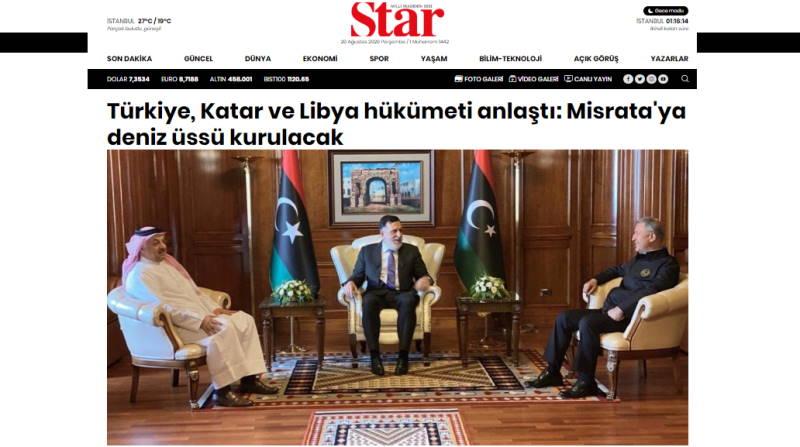 Турция, Катар и ливийское правительство договорились