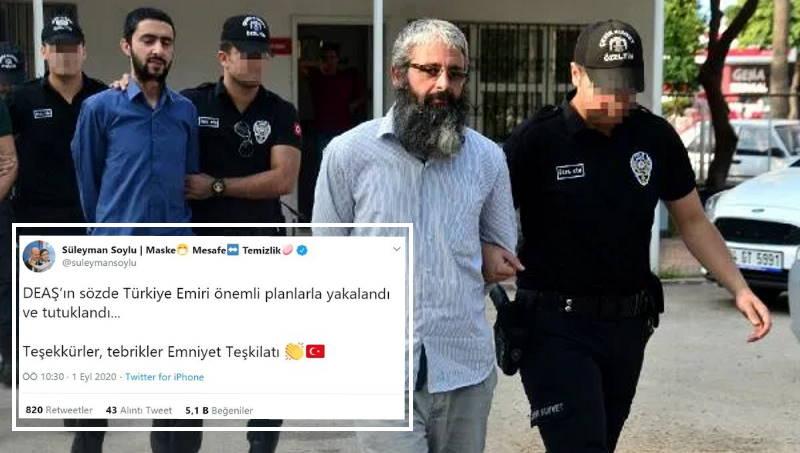 Арестован главарь ИГИЛ по Турции