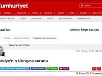Украинская проблема Турции
