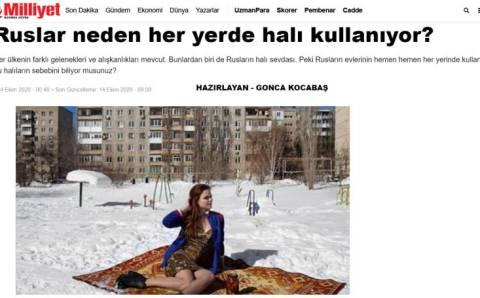 Почему русские везде используют ковры?