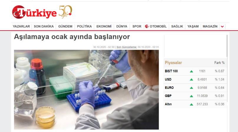 Вакцинация начнется в январе