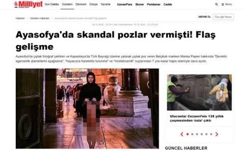 Она отметилась скандальными позами в Айя-Софии!