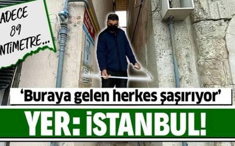 Самый узкий переулок Стамбула: 89 сантиметров