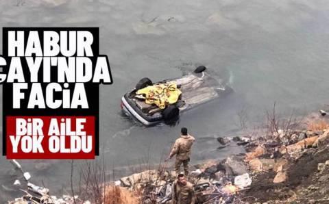 Молодая семья погибла в аварии в Ширнаке