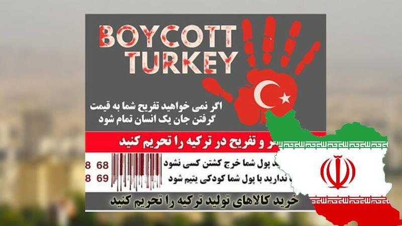 В Иране призвали к бойкоту турецких товаров