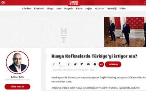 Нужна ли России Турция на Кавказе?