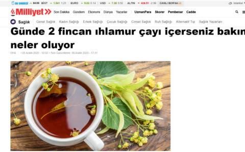 Если вы пьете две чашки липового чая в день