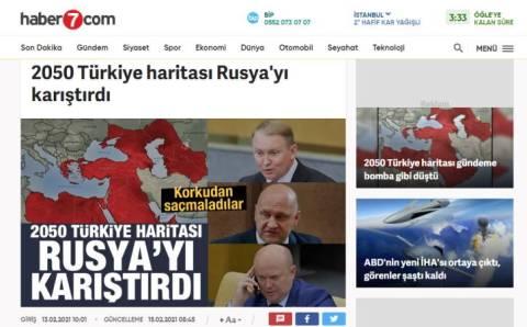 Карта Турции 2050 года взбудоражила Россию
