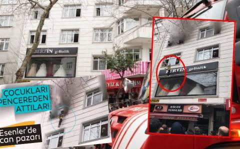 Чудесное спасение 4 детей из пожара