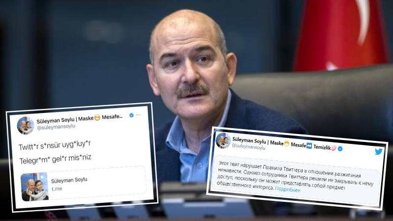 Глава МВД обвинил Твиттер в цензуре
