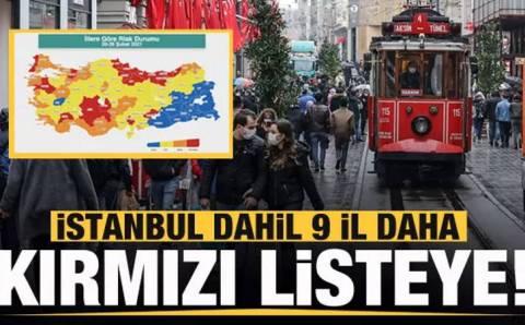 Стамбул перешел в красную зону, Анкара – в оранжевую