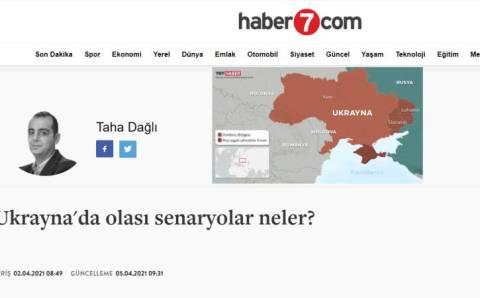 Каковы возможные сценарии на Украине?