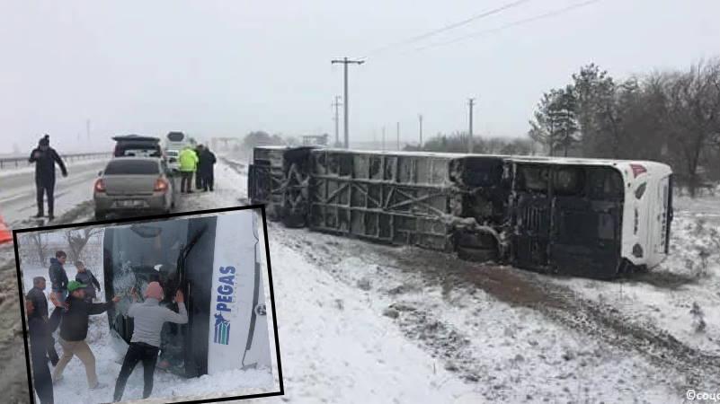 Две аварии туравтобусов: погибла россиянка, более 40 пострадавших