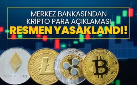 Власти Турции запретили криптовалюты