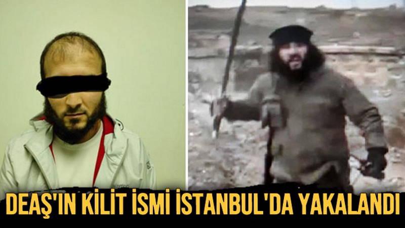 В Стамбуле задержали «правую руку» лидера ИГИЛ
