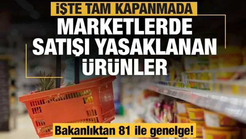 МВД определило список запрещенных товаров