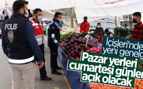 МВД Турции разрешило рынки по субботам
