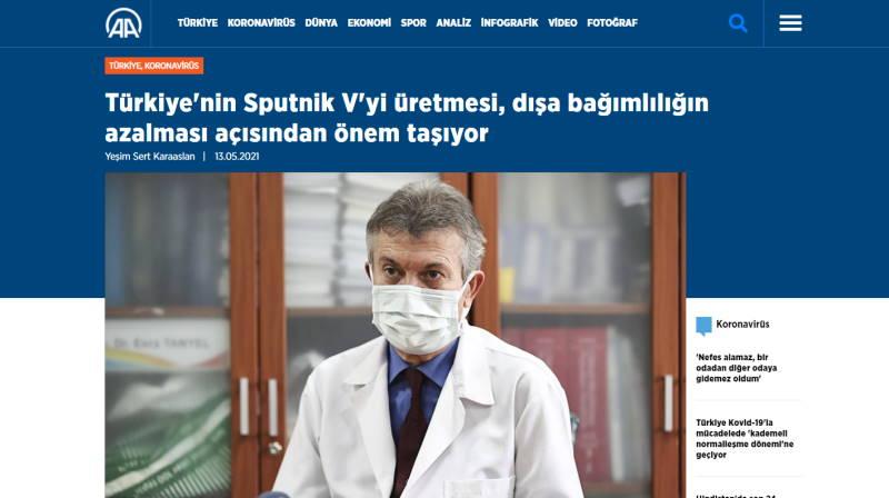 Производство «Спутника V» в Турции важно для уменьшения внешней зависимости