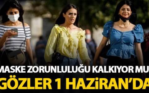 Жители Турции готовятся снять маски на улицах