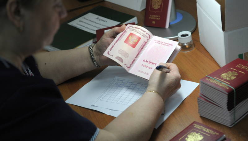 МИД России опроверг слухи о загранпаспортах