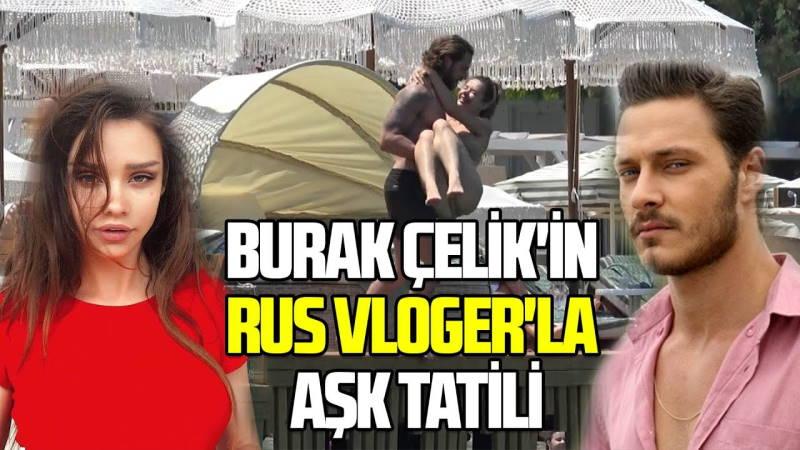 Турецкого актера заметили с российской блогершей