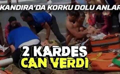 Море забрало жизни 2 братьев, пляжи закрыли для купания