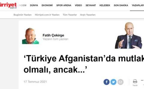 «Турция обязательно должна быть в Афганистане, но…»