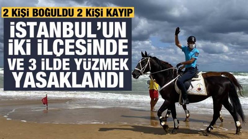В Стамбуле и еще 3 провинциях ввели запрет на купание